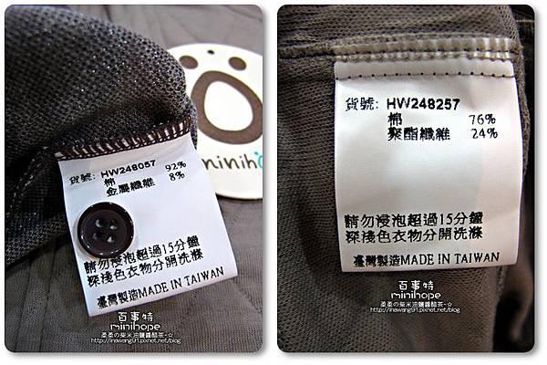 2012-1207-百事特-minihope2012秋冬新品試穿 (36)