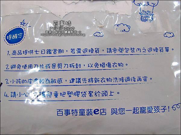 2012-1207-百事特-minihope2012秋冬新品試穿 (37)