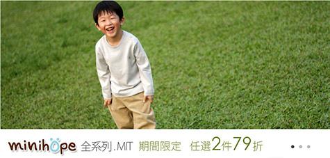 2012-1207-百事特-minihope2012秋冬新品試穿 (39)