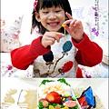 2012-1218-可愛造型便當-聖誕老公公 (14)