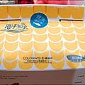 2012-0102-海洋知家-杏福酥片 (2)