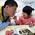 2012-0102-海洋知家-杏福酥片 (14)