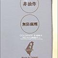 2012-0102-海洋知家-杏福酥片 (17)