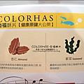 2012-0102-海洋知家-杏福酥片 (18)
