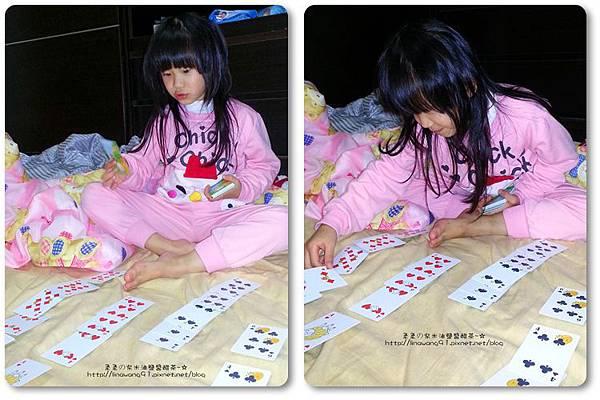 2012-1220-Yuki 4Y11M玩撲克牌接龍