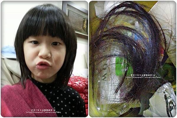 2012-1215-Yuki 4Y11M自己剪頭髮