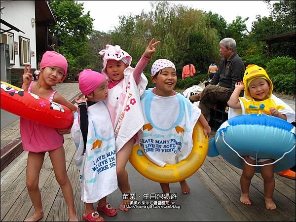 2013-0111-石湯溫泉 (4)