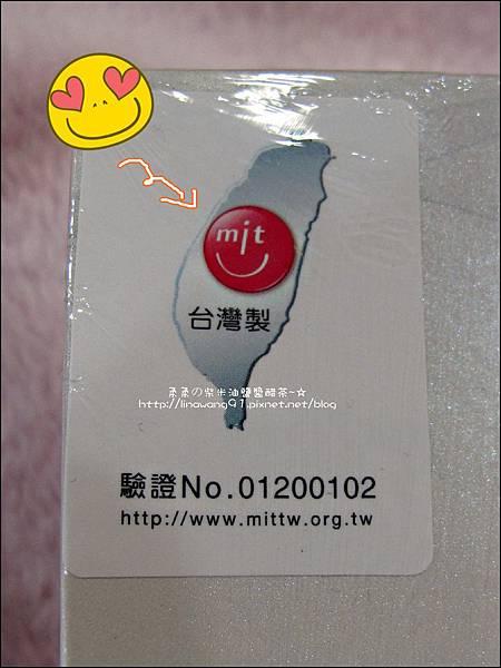 2013-0119-三洋紡織-頂級防暖衣 (2)