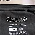 2013-0119-三洋紡織-頂級防暖衣 (7)