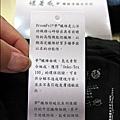 2013-0119-三洋紡織-頂級防暖衣 (9)