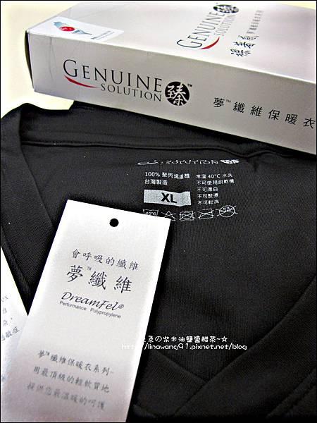 2013-0119-三洋紡織-頂級防暖衣 (11)