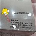 2013-0119-三洋紡織-頂級防暖衣 (3)