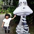2012-0420-豐年靈芝菇類生態農場