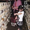 2012-0420-豐年靈芝菇類生態農場 (16)