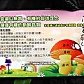 2012-0420-豐年靈芝菇類生態農場 (20)