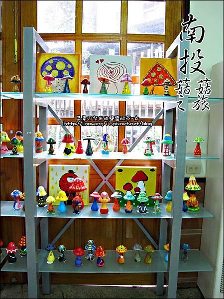 2012-0420-豐年靈芝菇類生態農場 (28)
