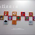 2012-0420-豐年靈芝菇類生態農場 (29)