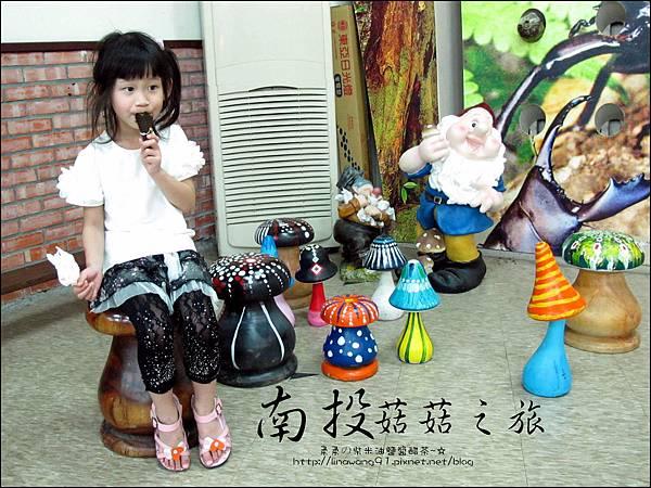 2012-0420-豐年靈芝菇類生態農場 (30)