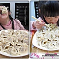 2013-0127-灣仔碼頭水餃 (1)