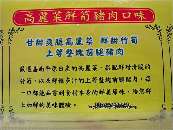 2013-0127-灣仔碼頭水餃 (12)