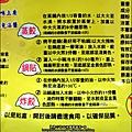 2013-0127-灣仔碼頭水餃 (13)