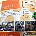 2013-0131- 愛貝客-親子旅遊超好玩評鑑300家 (4)