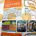 2013-0131- 愛貝客-親子旅遊超好玩評鑑300家 (5)