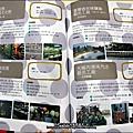 2013-0131- 愛貝客-親子旅遊超好玩評鑑300家 (7)