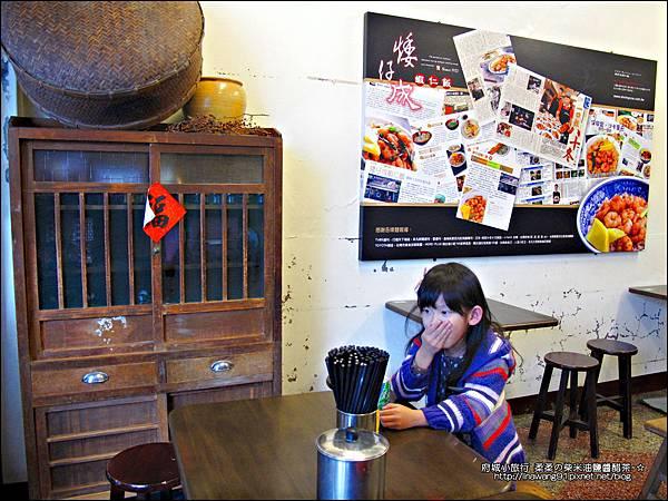 2012-1209-台南-矮仔成蝦仁飯