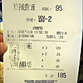 2012-1209-台南-矮仔成蝦仁飯 (4)