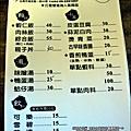 2012-1209-台南-矮仔成蝦仁飯 (5)