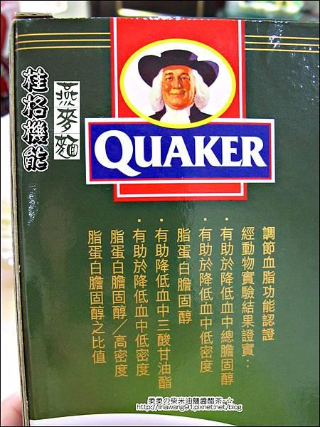 2013-0213-桂格機能燕麥麵 (1)