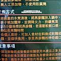 2013-0213-桂格機能燕麥麵 (2)