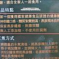 2013-0213-桂格機能燕麥麵 (5)