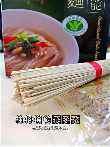 2013-0213-桂格機能燕麥麵 (6)