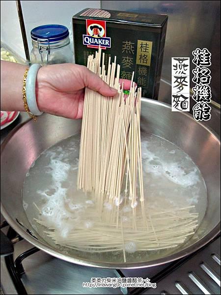 2013-0213-桂格機能燕麥麵 (10)