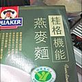 2013-0213-桂格機能燕麥麵 (12)