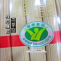 2013-0213-桂格機能燕麥麵 (13)