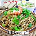 2013-0213-桂格機能燕麥麵 (20)
