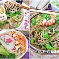 2013-0213-桂格機能燕麥麵 (25)
