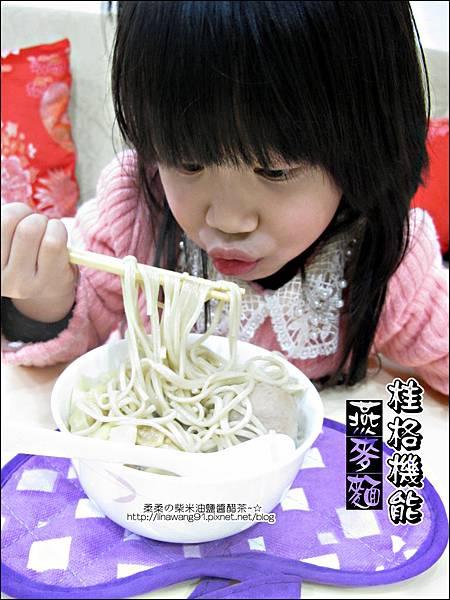 2013-0213-桂格機能燕麥麵 (28)