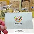 2013-0220-樂維塔廚房 (1)