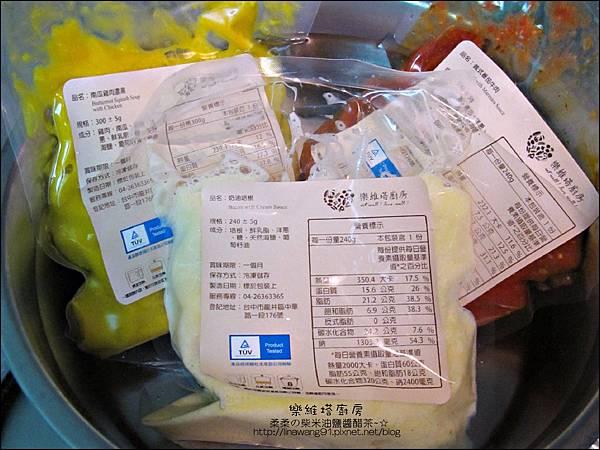2013-0220-樂維塔廚房 (3)