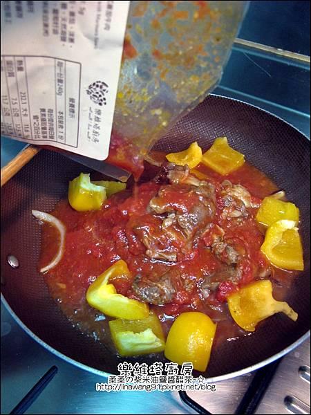 2013-0220-樂維塔廚房 (9)