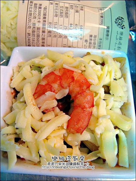 2013-0220-樂維塔廚房 (12)