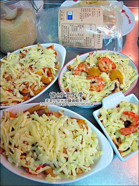 2013-0220-樂維塔廚房 (13)