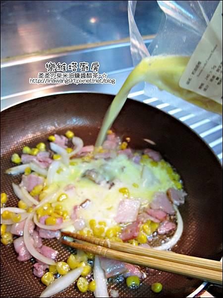 2013-0220-樂維塔廚房 (17)