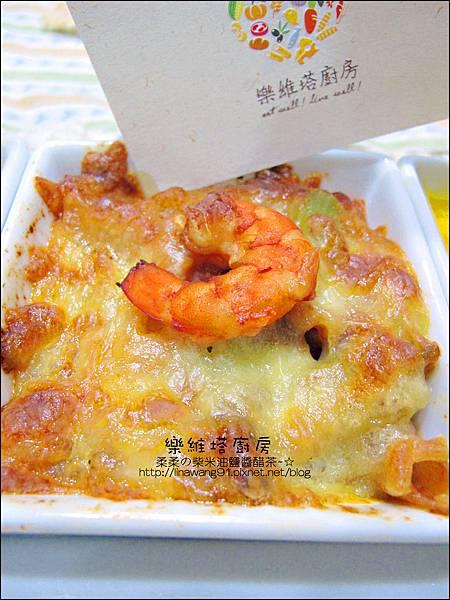 2013-0220-樂維塔廚房 (20)
