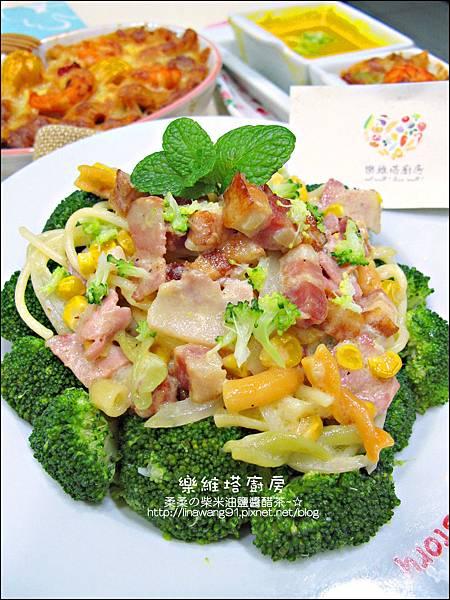 2013-0220-樂維塔廚房 (22)
