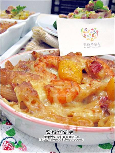 2013-0220-樂維塔廚房 (24)
